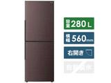 【基本設置料金セット】 冷蔵庫 SJ-PD28F-T ブラウン系 [2ドア /右開きタイプ /280L]