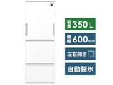 【基本設置料金セット】 SJ-GW35F-W 冷蔵庫 プラズマクラスター冷蔵庫 ピュアホワイト [3ドア /左右開きタイプ /350L]