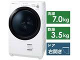 ドラム式洗濯乾燥機  ホワイト系 ES-S7E-WR [洗濯7.0kg /乾燥3.5kg /ヒーター乾燥(水冷・除湿タイプ) /右開き]