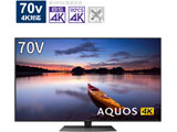 液晶テレビ AQUOS(アクオス)  4T-C70CN1 [70V型 /4K対応 /BS・CS 4Kチューナー内蔵 /YouTube対応] 【買い替え20000pt】
