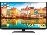 液晶テレビ AQUOS(アクオス)  4T-C50CL1 [50V型 /4K対応 /BS・CS 4Kチューナー内蔵 /YouTube対応] 【買い替え5000pt】