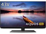 液晶テレビ AQUOS(アクオス)  4T-C43CN1 [43V型 /4K対応 /BS・CS 4Kチューナー内蔵 /YouTube対応] 【買い替え5000pt】