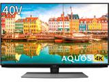 液晶テレビ AQUOS(アクオス)  4T-C40CL1 [40V型 /4K対応 /BS・CS 4Kチューナー内蔵 /YouTube対応] 【買い替え5000pt】