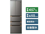 【基本設置料金セット】 SJ-MF46H-H  冷蔵庫プラズマクラスター冷蔵庫 グレー系[6ドア/観音開きタイプ]  ダークメタル SJ-MF46H-H [6ドア /観音開きタイプ /457L] 【買い替え7000pt】