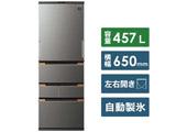 【基本設置料金セット】 SJ-MW46H-H  冷蔵庫プラズマクラスター冷蔵庫 グレー系[5ドア/両開きタイプ]   SJ-MW46H-H 【買い替え7000pt】