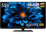 液晶テレビ AQUOS  4T-C55DN1 [55V型 /4K対応 /BS・CS 4Kチューナー内蔵 /YouTube対応 /Bluetooth対応] 【買い替え5000pt】