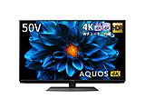 液晶テレビ AQUOS  4T-C50DN2 [50V型 /4K対応 /BS・CS 4Kチューナー内蔵 /YouTube対応 /Bluetooth対応] 【買い替え5000pt】