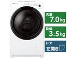 ドラム式洗濯乾燥機  ホワイト系 ES-S7F-WL [洗濯7.0kg /乾燥3.5kg /ヒーター乾燥 /左開き]