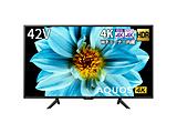 液晶テレビ AQUOS  4T-C42DJ1 [42V型 /4K対応 /BS・CS 4Kチューナー内蔵 /YouTube対応 /Bluetooth対応]