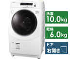 ドラム式洗濯乾燥機  ホワイト系 ES-H10F-WR [洗濯10.0kg /乾燥6.0kg /ヒーター乾燥(水冷・除湿タイプ) /右開き]