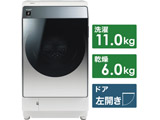 ドラム式洗濯乾燥機  シルバー系 ES-W114-SL [洗濯11.0kg /乾燥6.0kg /ヒートポンプ乾燥 /左開き] 【買い替え20000pt】