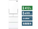 【基本設置料金セット】 冷蔵庫  ホワイト系 SJ-G415H-W [5ドア /左右開きタイプ /412L]