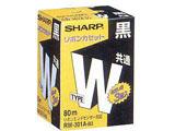 タイプWリボンカセット(黒・3個入) RW-301A-B3