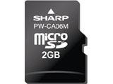 PW-CA06M(microSDカード) コンテンツカード 「リーダーズ英和」