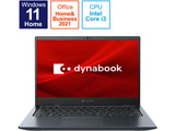 ノートパソコン dynabook GS4 オニキスブルー P1S4UPBL [13.3型 /intel Core i3 /メモリ:8GB /SSD:256GB /2021年11月モデル]
