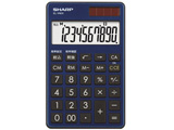 カラー・デザイン電卓 「手帳タイプ」(10桁) EL-VW31AX(ディープブルー)