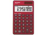カラー・デザイン電卓 「手帳タイプ」(10桁) EL-VW31RX(スタイリッシュレッド)