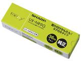 ギヤ付きタイプ普通紙FAX用インクフィルム UX-NR9G(36m×1本入り)
