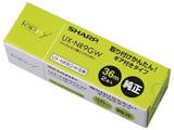 ギヤ付きタイプ普通紙FAX用インクフィルム UX-NR9GW(36m×2本入り)