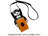 RoBoHoN用 キャリングケース SRCA01