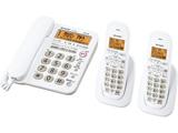 【子機2台】デジタルコードレス電話機 JD-G32CW(ホワイト系)