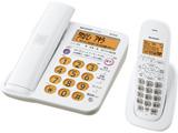 【子機1台】デジタルコードレス電話機 JD-G56CL(ホワイト系)