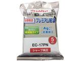 【掃除機用紙パック】 (5枚入) EC-17PN