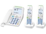 【子機2台】デジタルコードレス電話機 JD-AT82CW(ホワイト系)