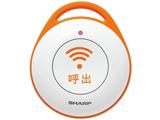 電話機オプション商品 【緊急呼出ボタン】 DZ-EC100(ホワイト系)