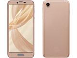 AQUOS sense plus SH-M07 ベージュ 「SH-M07-C」 Android 8.0・5.5型 nanoSIM×1 SIMフリースマートフォン