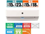 AY-J56X2-W エアコン J-Xシリーズ [おもに18畳用 /200V] 【買い替え5000pt】