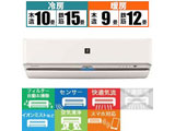 AY-J36X-W エアコン J-Xシリーズ [おもに12畳用 /100V] 【買い替え10000pt】