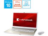 ノートパソコン dynabook T8 サテンゴールド P2T8MPBG [16.1型 /intel Core i7 /HDD:1TB /SSD:256GB /メモリ:8GB /2020年夏モデル]