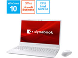 ノートパソコン dynabook C5 リュクスホワイト P1C5MPBW [15.6型 /intel Core i3 /HDD:1TB /SSD:256GB /メモリ:8GB /2020年夏モデル]