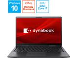 ノートパソコン dynabook V8(コンバーチブル型) プレミアムブラック P1V8PPBB [13.3型 /intel Core i7 /SSD:512GB /メモリ:16GB /2020年11月モデル]