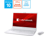 ノートパソコン dynabook C7 リュクスホワイト P2C7PBBW [15.6型 /intel Core i7 /SSD:512GB /メモリ:8GB /2020年11月モデル]