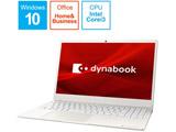 ノートパソコン dynabook Y4 リュクスホワイト P2Y4PBEW [15.6型 /intel Core i3 /SSD:256GB /メモリ:8GB /2020年11月モデル]