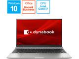 ノートパソコン dynabook F8(コンバーチブル型) プレミアムシルバー P1F8PPBS [15.6型 /intel Core i7 /SSD:512GB /メモリ:16GB /2020年12月モデル]
