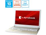 ノートパソコン dynabook T6 サテンゴールド P1T6RPEG [15.6型 /intel Core i7 /SSD:256GB /メモリ:8GB /2021年春モデル]