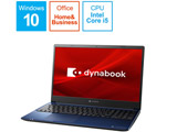 ノートパソコン dynabook C6 スタイリッシュブルー P2C6PBEL [15.6型 /intel Core i5 /SSD:256GB /メモリ:8GB /2020年12月モデル]