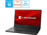 P1B1MBAB ノートパソコン dynabook B1 ブラック [15.6型 /intel Core i3 /SSD:256GB /メモリ:4GB]