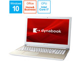 P1T6MPEG ノートパソコン dynabook T6 サテンゴールド [15.6型 /intel Core i7 /Office付き SSD:256GB /メモリ:8GB /2020年春モデル] dynabook T6 サテンゴールド P1T6MPEG
