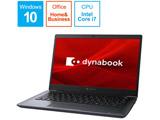 P1G8MPBL ノートパソコン dynabook G8 オニキスブルー [13.3型 /intel Core i7 /Office付き SSD:512GB /メモリ:8GB /2020年春モデル] dynabook G8 オニキスブルー P1G8MPBL