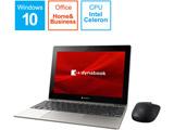 ノートパソコン dynabook K1(セパレート型) ゴールド P1K1PPTG [10.1型 /intel Celeron /フラッシュメモリ:128GB /メモリ:4GB /2020年春モデル]