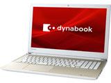 ノートPC dynabook T6 P1T6KPEG サテンゴールド [Core i7・15.6インチ・Office付き・HDD 1TB・メモリ 4GB]