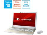 ノートPC dynabook T5 P2T5KPBG サテンゴールド [Core i3・15.6インチ・Office付き・HDD 1TB・メモリ 4GB]