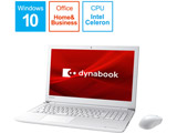 P1T4KPBW ノートパソコン dynabook T4 リュクスホワイト [15.6型 /intel Celeron /HDD:1TB /メモリ:4GB /2019年4月モデル]