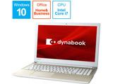 ノートPC dynabook T6 P1T6KBEG サテンゴールド [Core i7・15.6インチ・Office付き・SSD 256GB・メモリ 4GB]