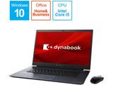 ノートPC dynabook Z7 P1Z7LPBL オニキスブルー [Core i5・15.6インチ・Office付き・SSD 256GB・メモリ 8GB]