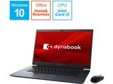 ノートPC dynabook Z7 P1Z7LBBL オニキスブルー [Core i5・15.6インチ・Office付き・SSD 512GB・メモリ 8GB]